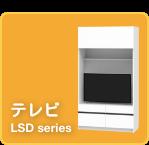 テレビすきまくん RSK